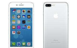 手機減速訴訟案和解  蘋果支付1.13億