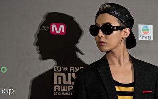 BIGBANG队长GD新歌准备中 时隔约4年出个人作