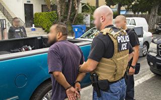 不守约自动离境 154非法移民再被ICE逮回
