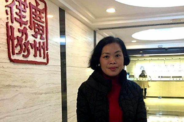 律师证被注销 前明星检察官杨斌归隐田园