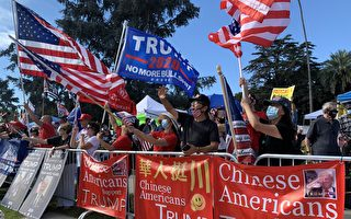 大选最后冲刺 加州集会盛况空前 川普感谢