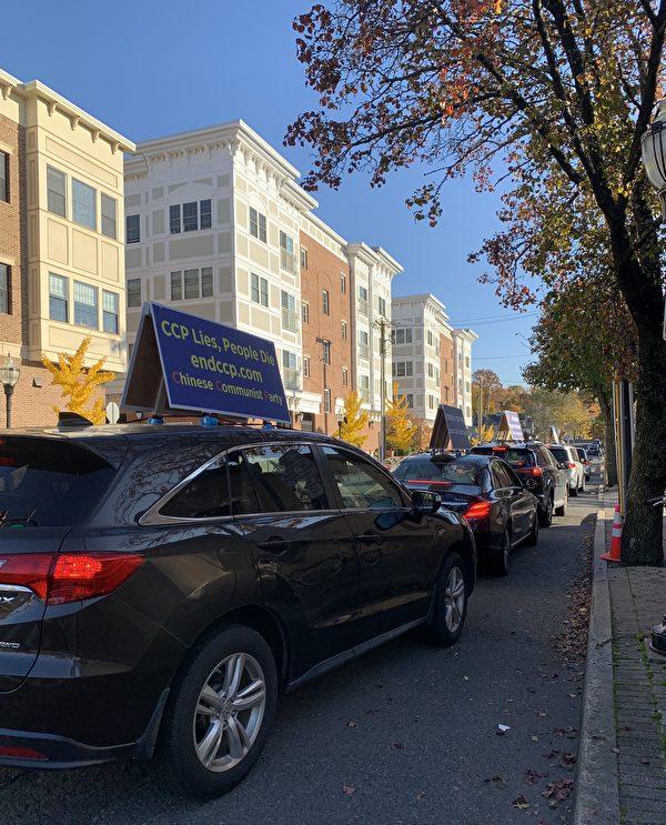 NJ car parade