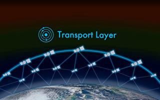 沈舟:美太空軍星鏈計劃應對中共威脅