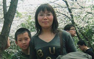 向真:中共泯灭人性 强迫孕妇堕胎