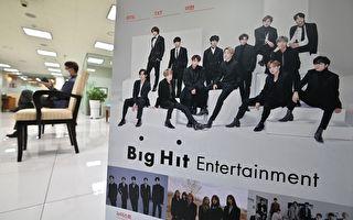 Big Hit娱乐宣布 收购ZICO经纪公司KOZ娱乐