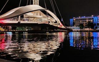 亚洲最长跨港旋转桥 台湾高雄大港桥之美