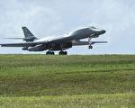 中共军机频扰台 美两架B-1轰炸机飞临东海