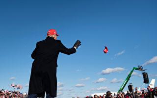 組圖:川普最後衝刺 一天四州五場集會