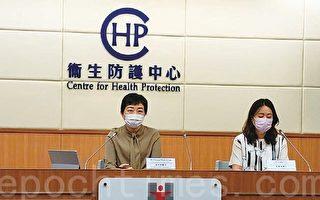 香港社交距离措施延长七天 再多九宗确诊个案