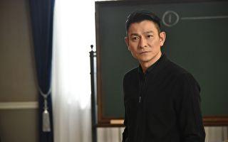 """身兼监制、""""热血指挥"""" 刘德华新片下月登台"""