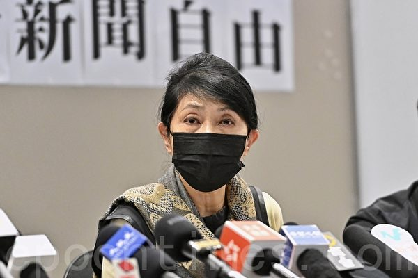 公民团体及议员谴责警方滥捕蔡玉玲 扭曲721真相
