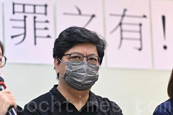 傳媒組織譴責拘蔡玉玲 指港府禁查冊損資訊自由