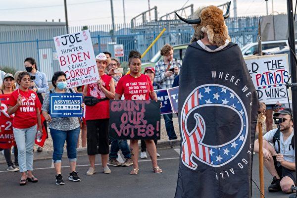 川普競選團隊撤銷對亞利桑那州一項訴訟