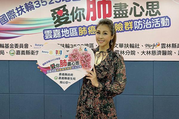 梁佑南為護肺宣導站台 分享丈夫戒菸經歷
