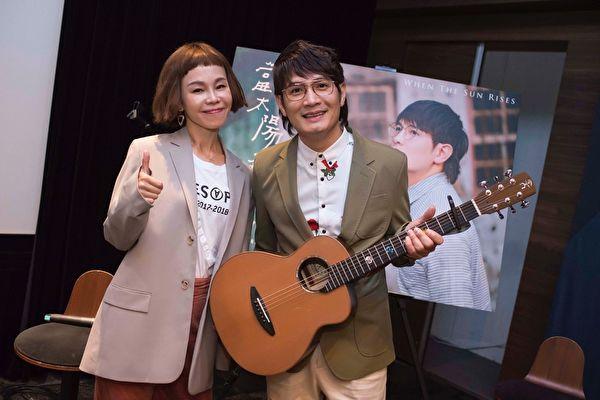 罗文裕首映专辑音乐纪录片 彭佳慧现身力挺