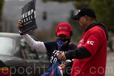 圣地亚哥波威市(Poway)声援川普集会