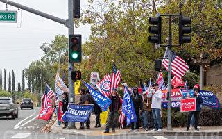 【组图】圣地亚哥选民:声援川普到最后