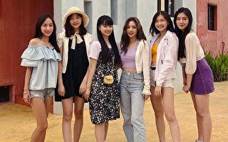 台女團PER6IX首檔團綜節目 本週五上線