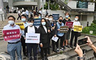 香港網媒娛賓記者提堂 團體聲援