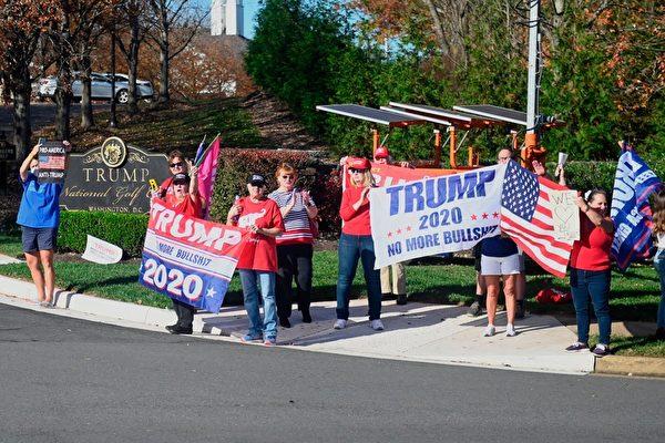 组图:弗吉尼亚选民抗议窃取选举 支持川普