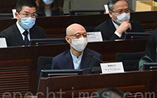 香港两电明年冻结电费 议员指疫情下应减电费