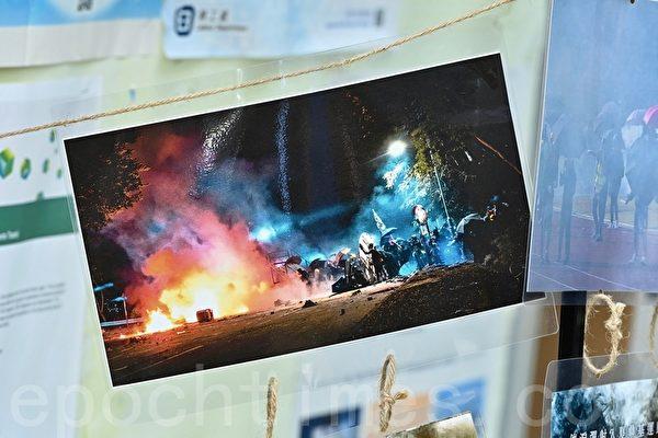 """港中大保卫战展览""""光时""""被遮 学生会忧无自由办展"""