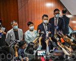 中共DQ港议员 台港友好连线:高压统治必招覆灭