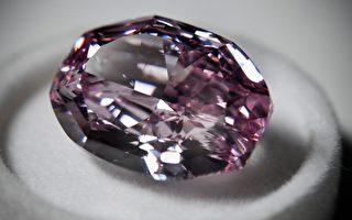 組圖:稀有鑽石「玫瑰花魂」拍出2660萬美元
