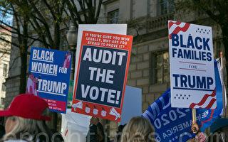 川普喬州律師致信州務卿 要審查4.5萬張選票