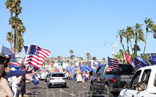 组图:圣地亚哥千人集会挺川普 反选举舞弊