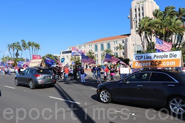 圣地亚哥市中心声援川普集会