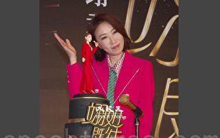 李翊君開唱兼顧公益 捐10萬台幣慰勞婦援會
