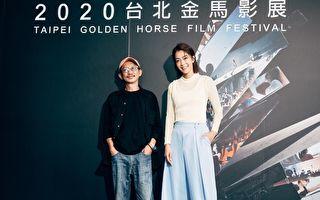 金馬電影學院《滿七》放映 大霈莊益增演父女