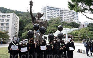 港中大学生会集体请辞 多成员遭死亡威胁