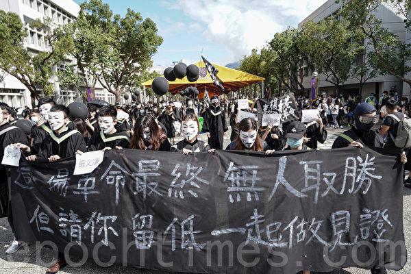 逾百学生校内游行声援十二港人