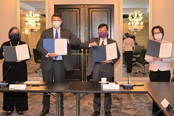 台美經濟對話開幕 簽署備忘錄深化經濟合作
