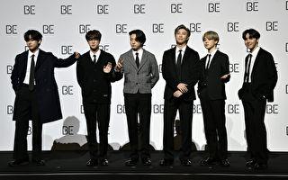 BTS獲全美音樂獎兩獎 《BE》三天熱銷逾200萬張