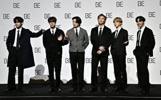 BTS获全美音乐奖两奖 《BE》三天热销逾200万张