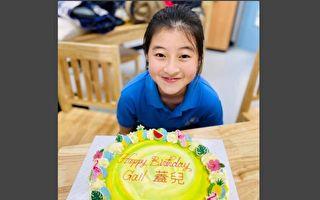 蓋兒Gail慶15歲生日 買機票將在台灣迎新年