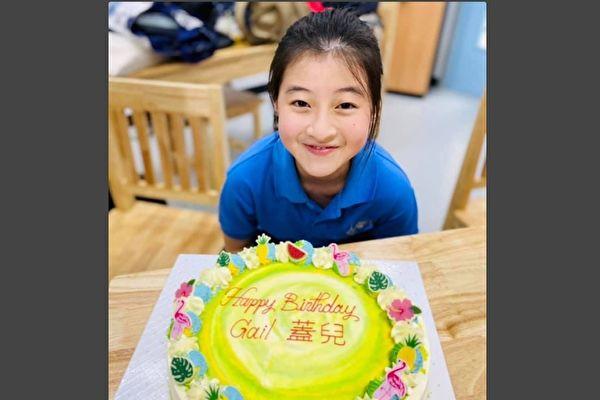 盖儿Gail庆15岁生日 买机票将在台湾迎新年