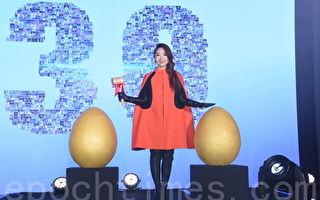 陶晶瑩出道30年首攻蛋 敲金蛋求「大破大立」
