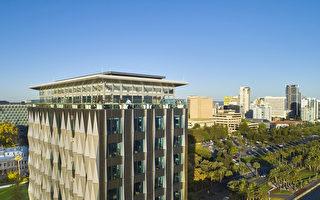 珀斯新建逸林酒店 360度观赏天鹅河和市景