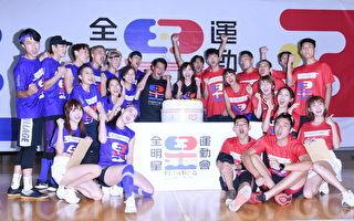 江宏傑夫婦PK桌球吸睛 台運動實境節目收視飆
