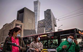 【一线采访】北京疫情升级 封小区封店铺