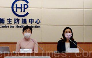 香港教育局宣布周三起停面授课