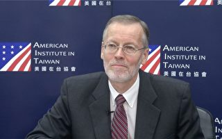 美在台協會:美國對台灣軍售獲得兩黨支持