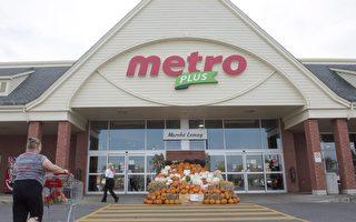 可能受沙门氏菌污染 Metro 超市多种产品召回