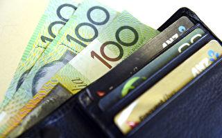 澳税务局10亿澳元养老金等待粗心主人领取