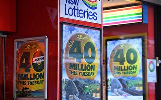 悉尼一學生生日當天中100萬元彩票大獎