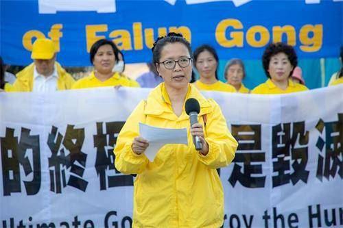 馬振宇的妻子、南京師範大學俄語系主任張玉華在華府揭露中共對其丈夫的迫害。(明慧網)